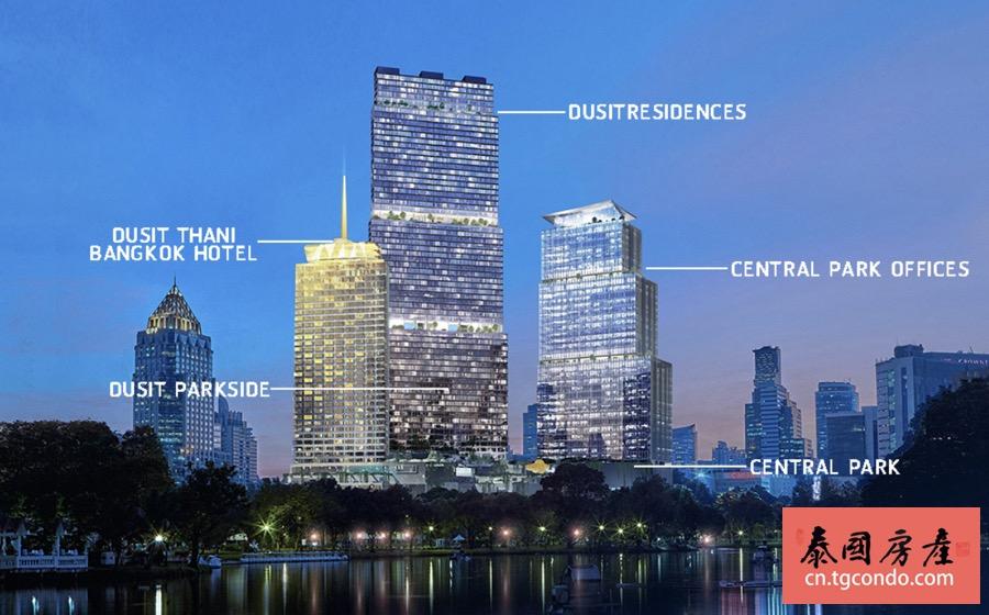 曼谷都喜中央公园Dusit Central Park