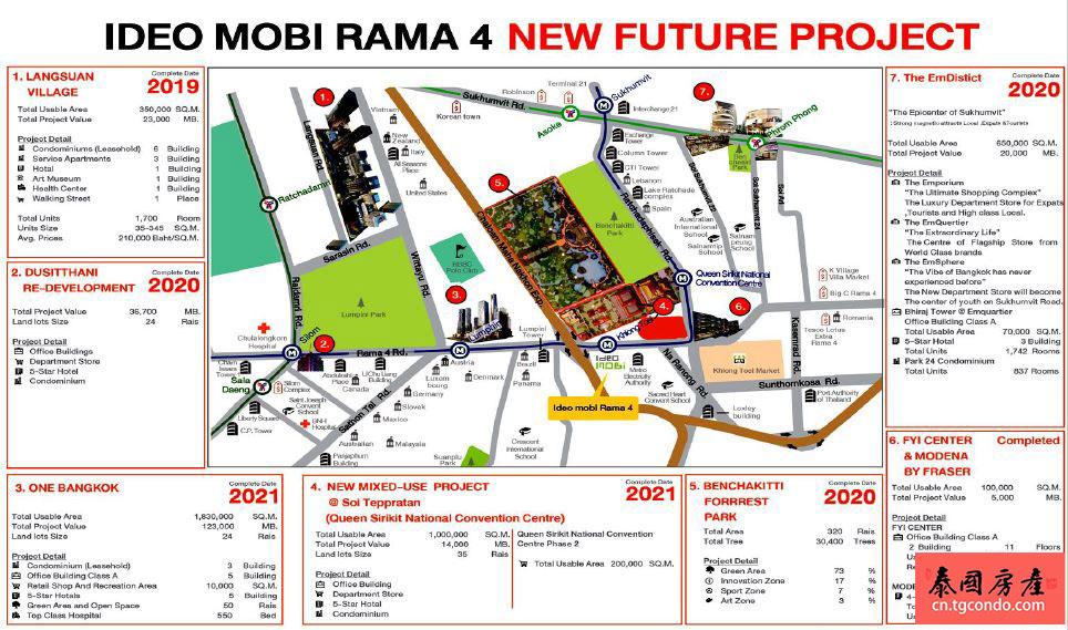 Ideo-Mobi-Rama-4-49.jpg