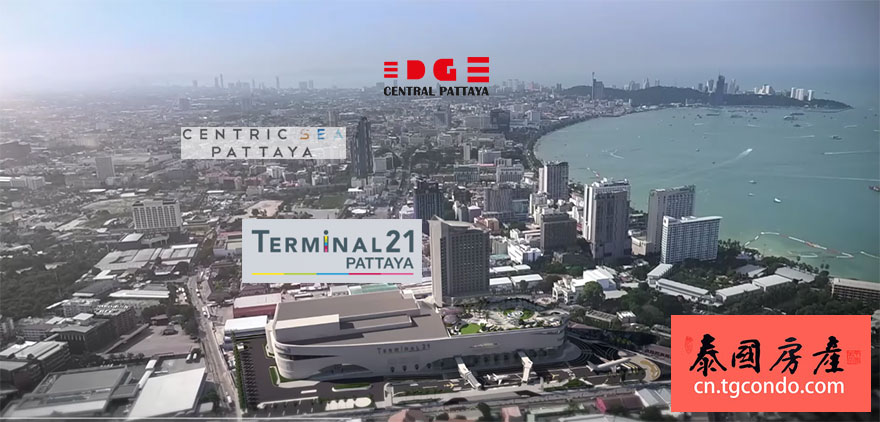 Terminal 21 Pattaya location