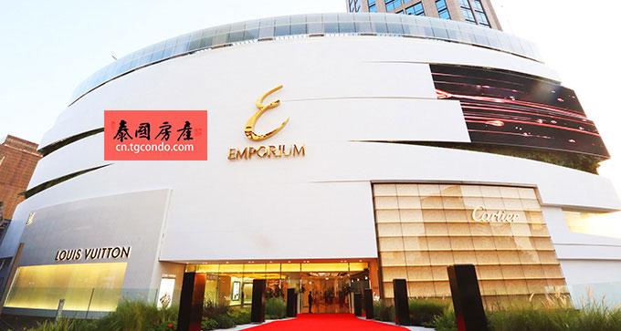 emporium 2