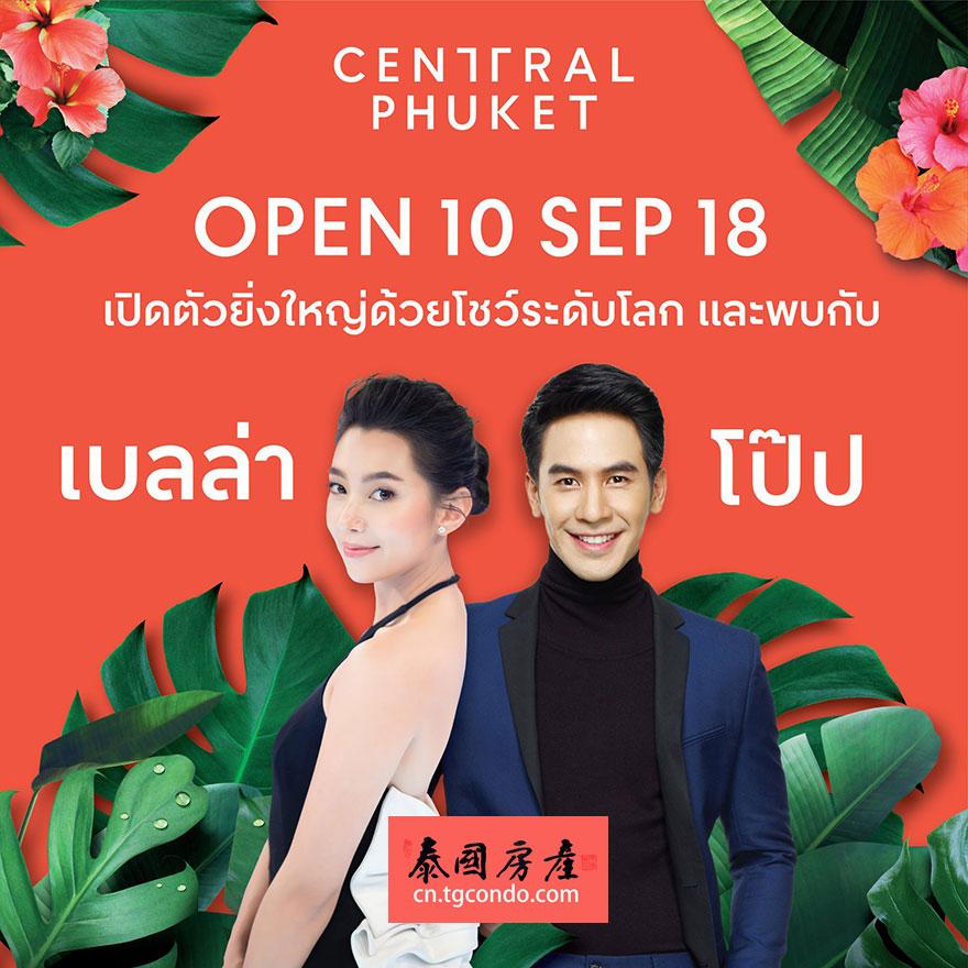 New Central Phuket