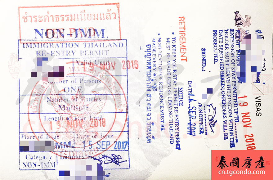 泰国回头签(往返签证 Re-entry Permit)