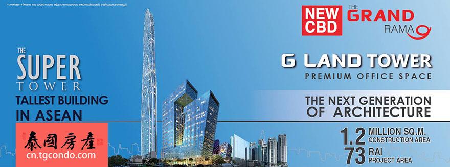 曼谷超级塔 super tower bangkok