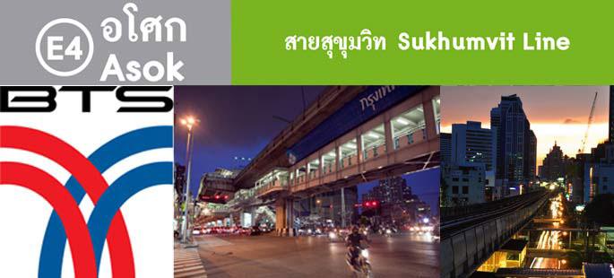 BTS Asok E4 Bangkok