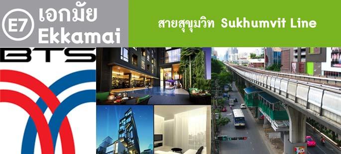 BTS Ekkamai E7 Bangkok