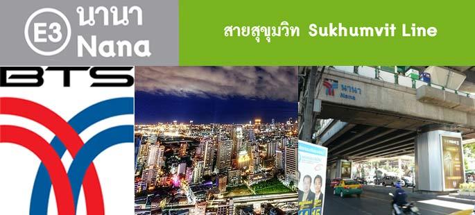 E3 bts Nana station bangkok