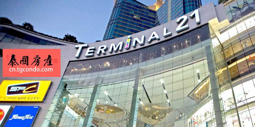 Terminal 21 Asoke Bangkok