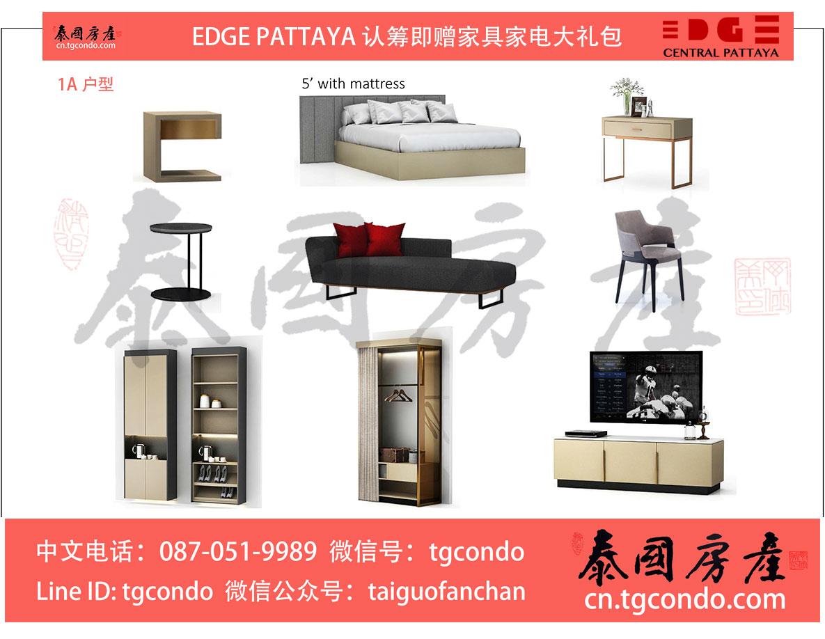 Edge Pattaya Furniture 1A 1