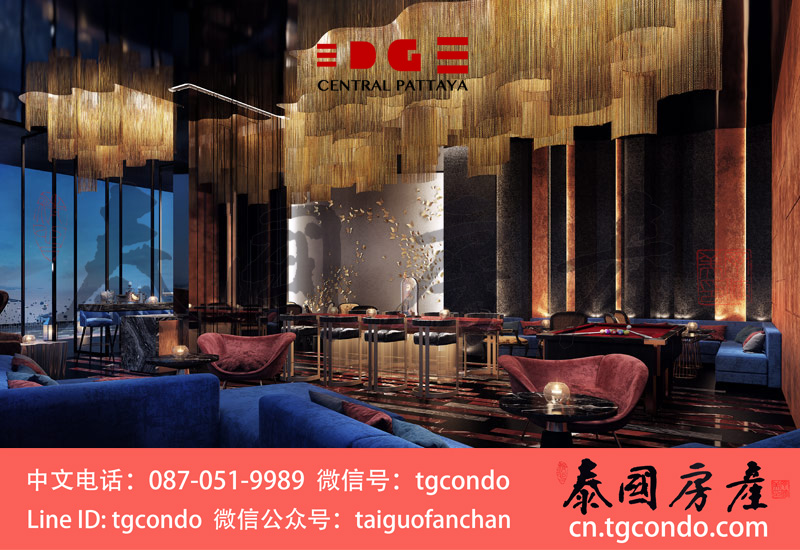 edge central pattaya skylounge