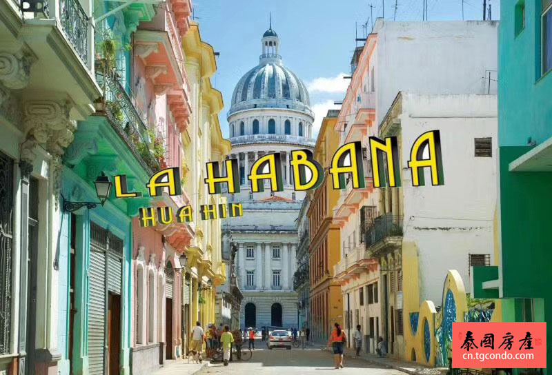 Hua Hin La habana 2