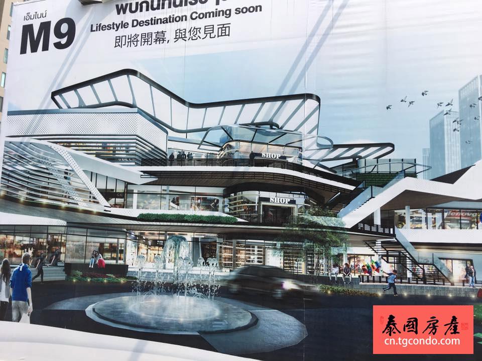 XT Huaikhwang m9 mall