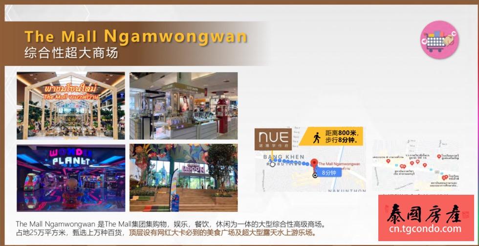 Noble Nue Ngamwongwan 1