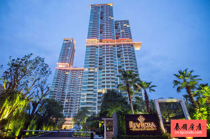 The Riviera Wongamat 泰国芭堤雅里维拉公寓