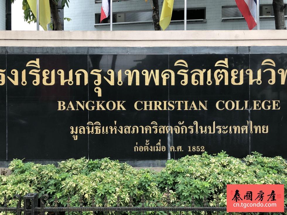 Silom School 1