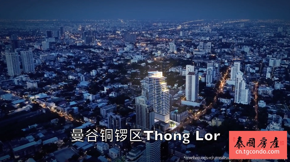 The Fine Bangkok 9