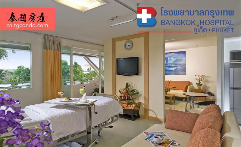 泰国曼谷医院 病房
