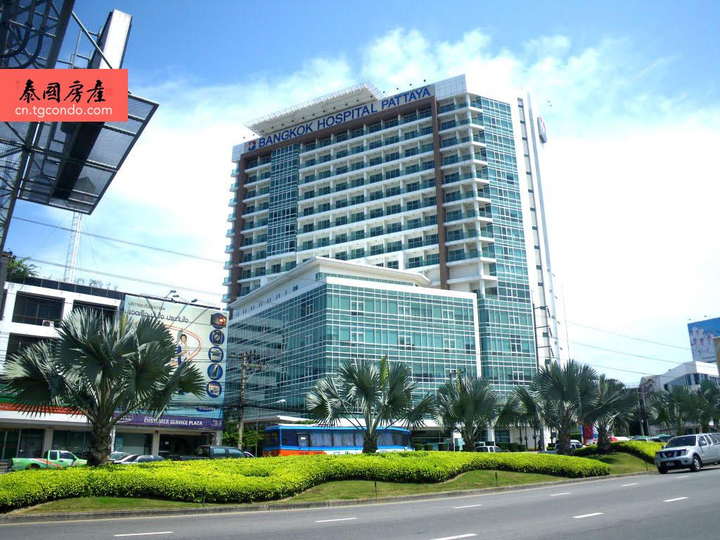曼谷医院芭提雅分院