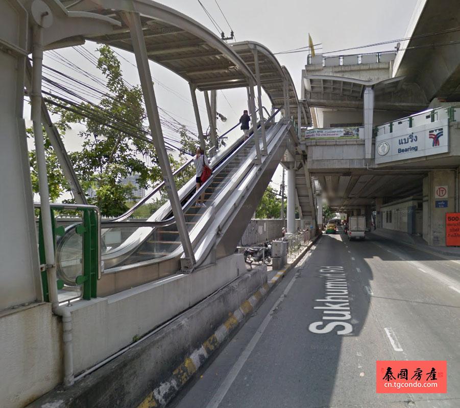 bearing station cn