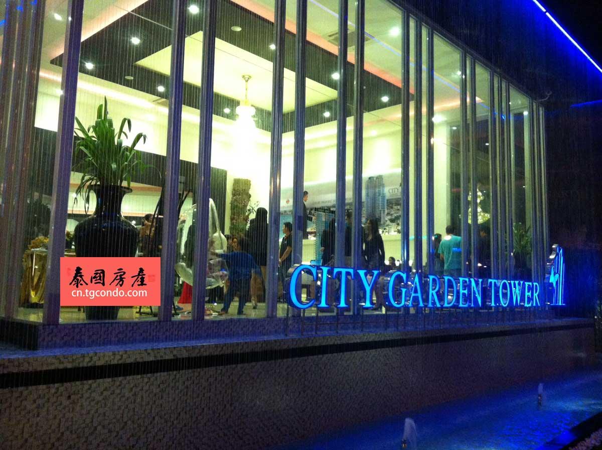 city-garden-tower-grand-openning