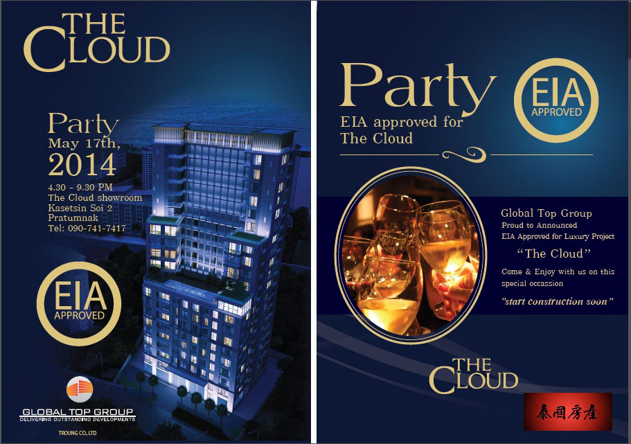 cloud-condo-pattaya-EIA-approved-party