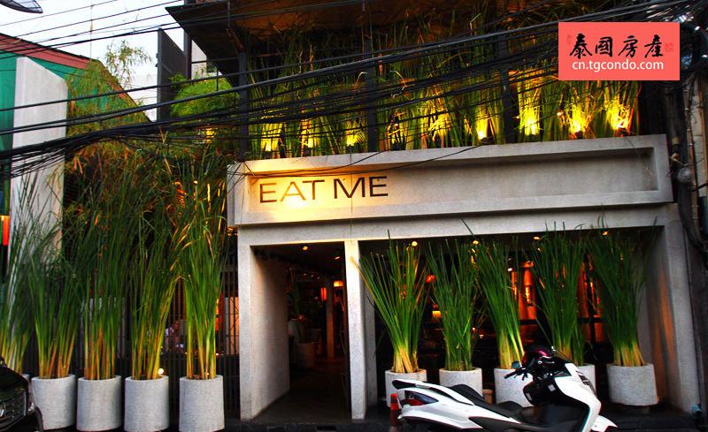 曼谷 EAT ME 餐厅