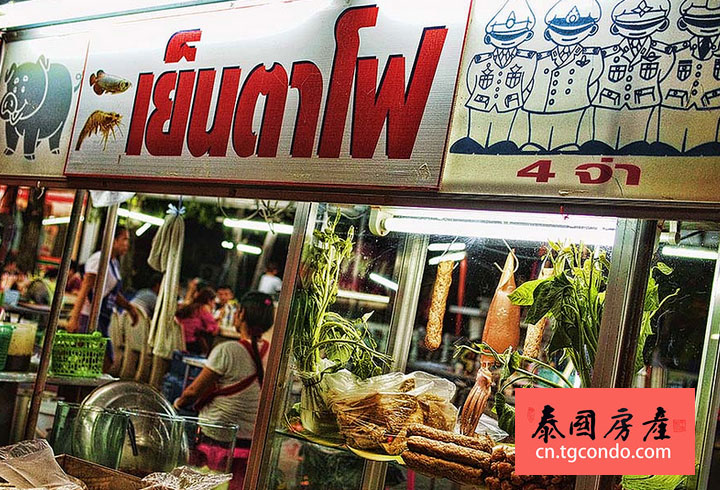 曼谷辉煌夜市 huai khwang night market
