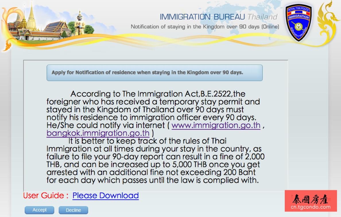 泰国移民局:外国人今日起可在网上进行90天报到
