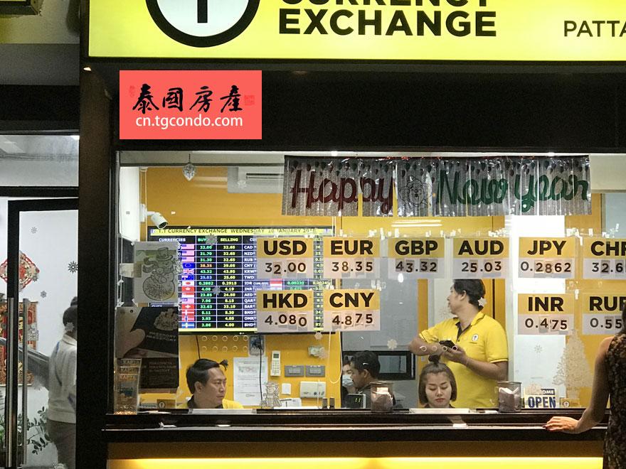 2018年1月10日最新泰铢汇率