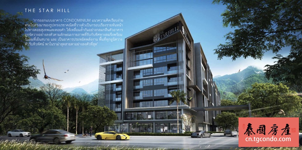 the-star-hill-condo-chiangmai4.jpg