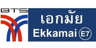 泰国曼谷亿甲迈Ekkamai公寓楼盘 E7 BTS Ekkamai
