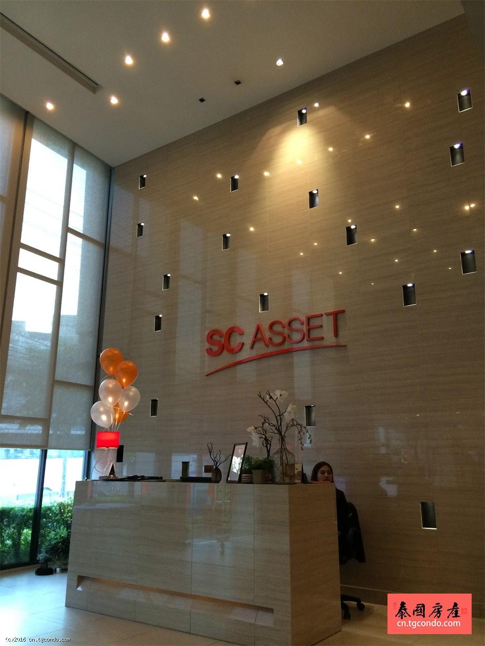 泰国曼谷近MRT地铁站辉煌公寓出租 Centric Huai Khwang