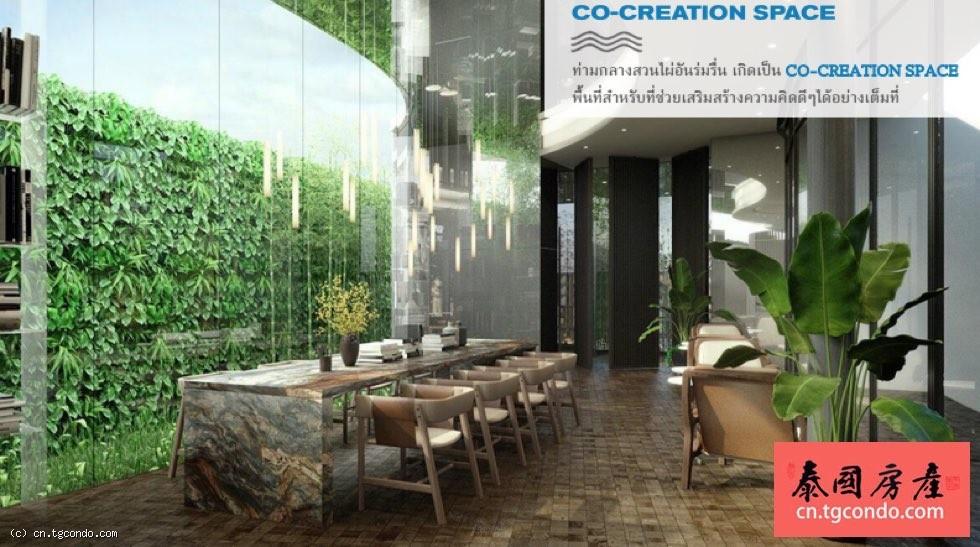 Kawa Haus:上思睿T77社区最新期房,城市度假村公寓