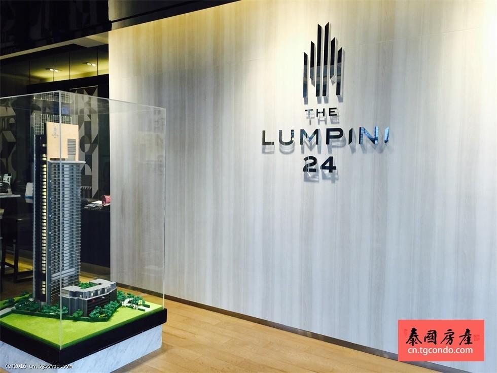 泰国曼谷澎蓬区高端楼盘:The Lumpini 24