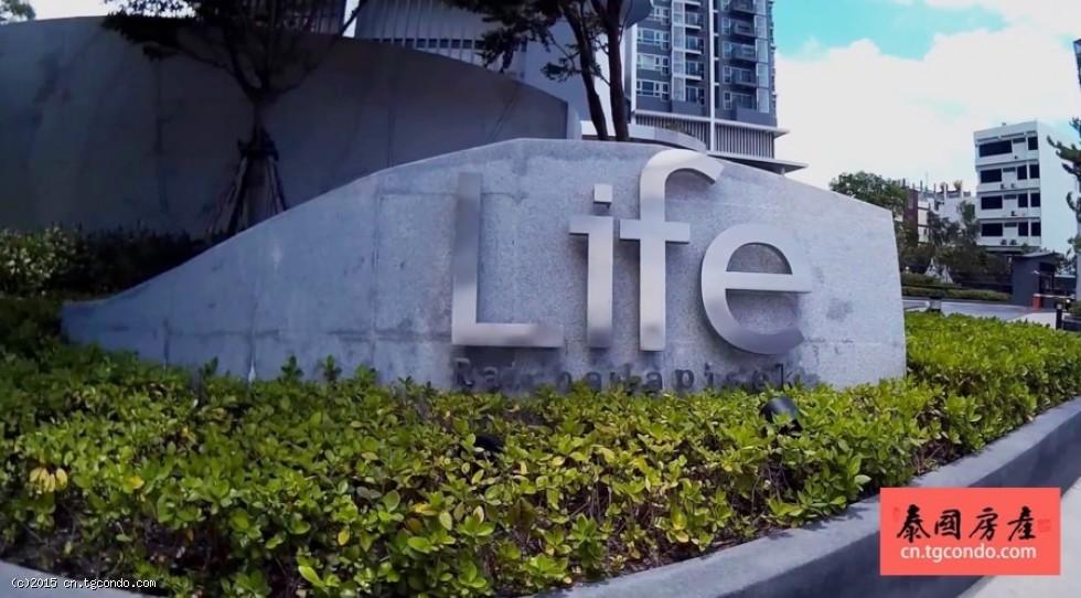 泰国曼谷高层现房楼盘Life Ratchadapisek