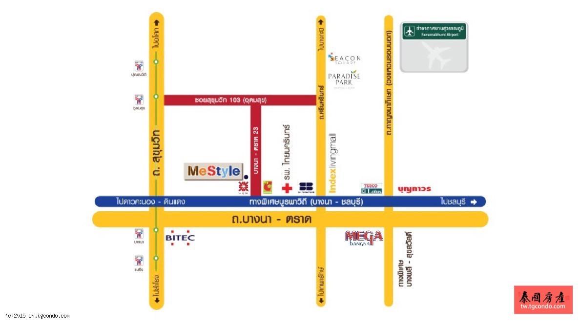 泰国曼谷房地产:BTS低价公寓MeStyle Bangna