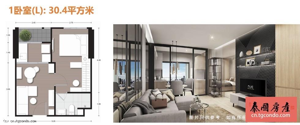 泰国诺博翰林Noble Nue Srinakarin 曼谷学区公寓