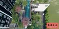 Noble Nue Srinakarin泰国曼谷诺博翰林学区公寓
