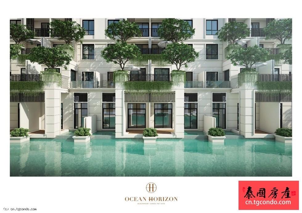 泰国芭提雅海洋地平线花园洋房公寓Ocean Horizon Beachfront Pattaya