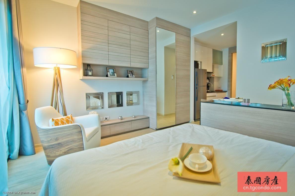 芭提雅翡翠金沙度假公寓 Savanna Sands