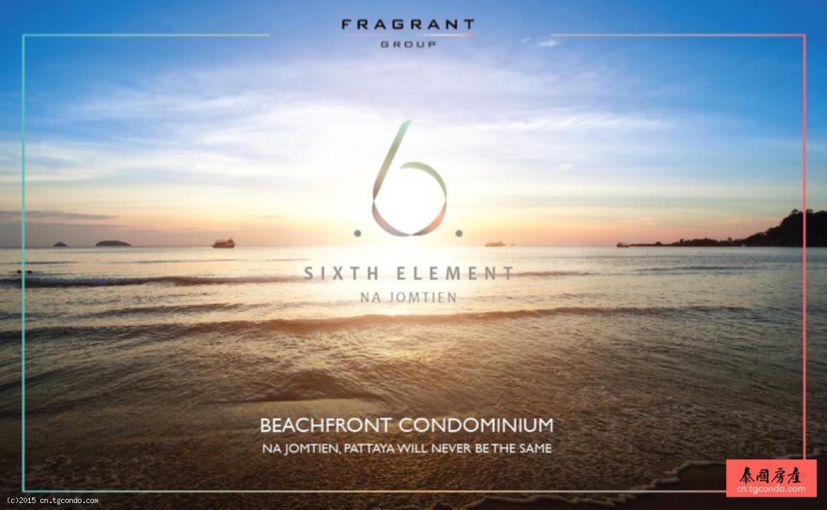 泰国芭提雅房地产:纳中天第六元素 Sixth Element Na Jomtien