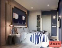The Base Bukit Phuket 泰国普吉岛最新公寓,毗邻普吉最大购物商城