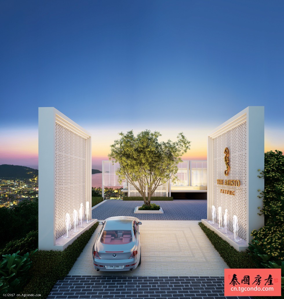泰国普吉岛阿里斯托芭东海景公寓 The Aristo Patong