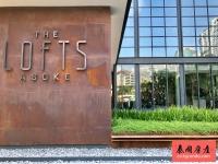 The Lofts Asoke 曼谷复古工业风阁楼87平米两房公寓