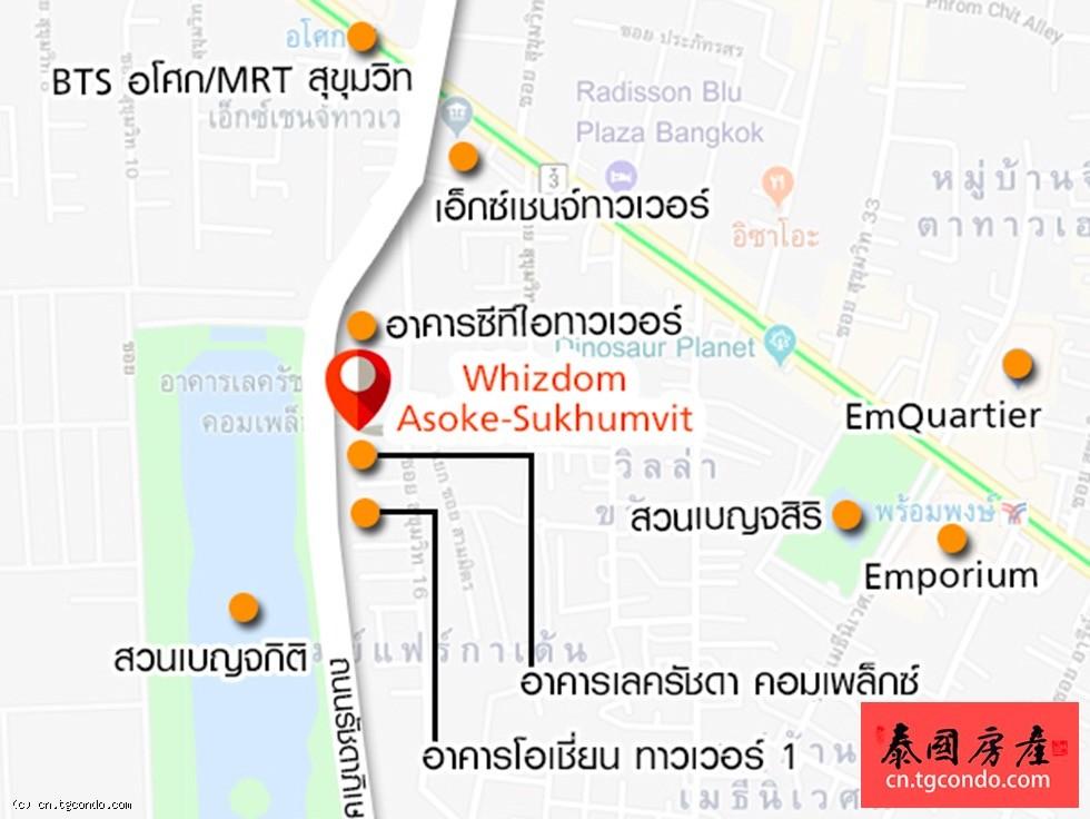 Whizdom Asoke Sukhumvit 泰国曼谷素坤逸Asoke最新期房