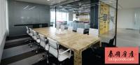 泰国曼谷商务写字楼800平米办公间出租