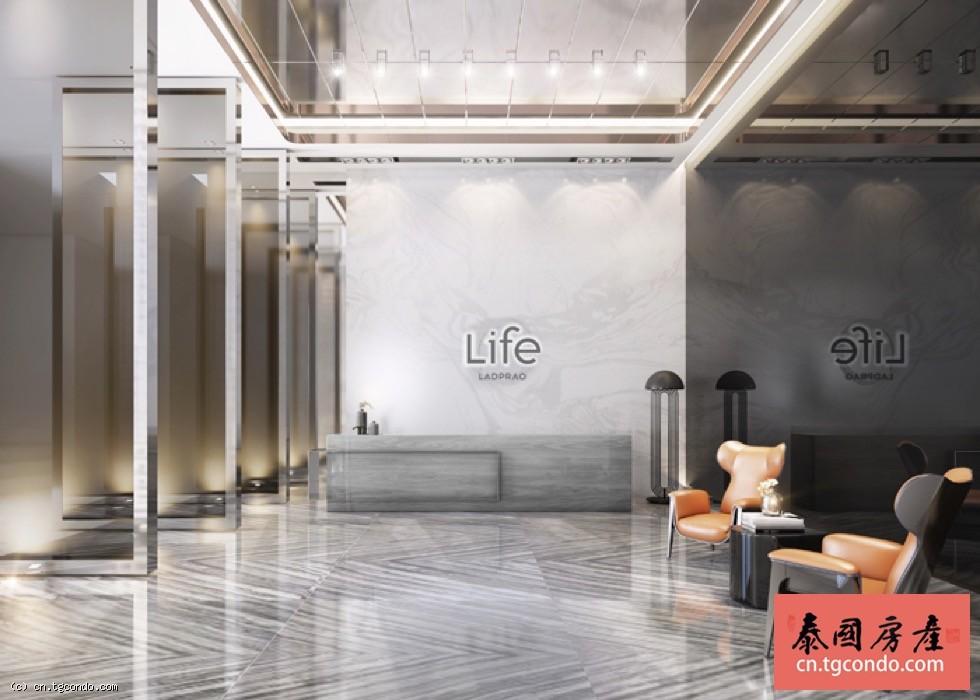 Life Ladprao 曼谷地铁站期房