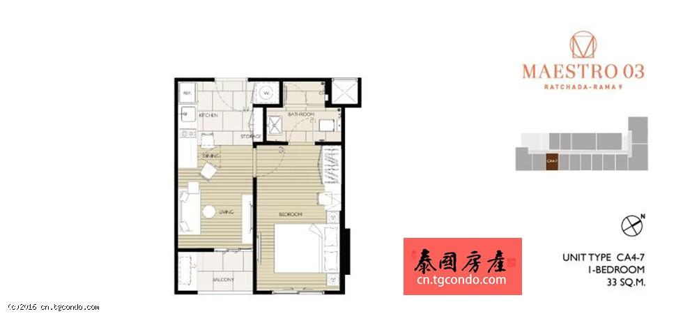 曼谷Rama 9轻奢花园住宅Maestro 03