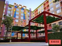 泰国曼谷房地产:廉价投资公寓 MeStyle Bangna