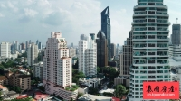 Noble State 39泰国曼谷EM贵妇商圈高层期房