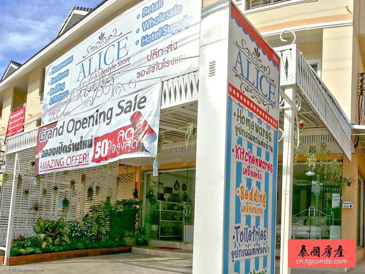 泰国芭提雅商铺出售